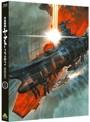 宇宙戦艦ヤマト2202 愛の戦士たち 1 (ブルーレイディスク)