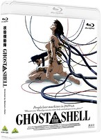 GHOST IN THE SHELL/攻殻機動隊[BCXA-1230][Blu-ray/ブルーレイ]
