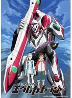 TVシリーズ 交響詩篇エウレカセブン Blu-ray BOX1(特装限定版) (ブルーレイディスク)