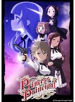 プリンセス・プリンシパル VI(特装限定版 ブルーレイディスク)