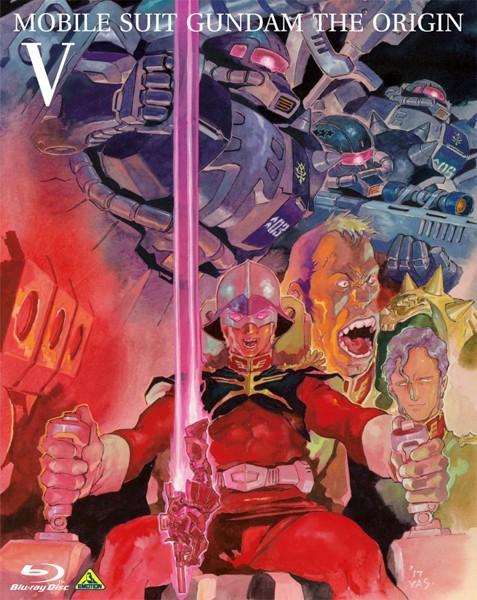 機動戦士ガンダム THE ORIGIN V 激突 ルウム会戦(特装限定版 ブルーレイディスク)