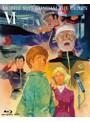 機動戦士ガンダム THE ORIGIN VI 誕生 赤い彗星<最終巻> (ブルーレイディスク)