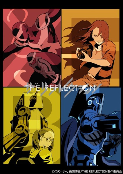 THE REFLECTION WAVE ONE Blu-ray BOX (初回限定版 ブルーレイディスク)
