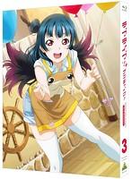 ラブライブ!サンシャイン!! 2nd Season 3【特装限定版】[BCXA-1332][Blu-ray/ブルーレイ]