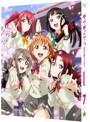 ラブライブ!サンシャイン!! 2nd Season 7 (特装限定版 ブルーレイディスク)
