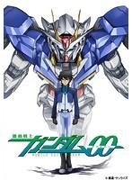 機動戦士ガンダム00 1st&2nd season Blu-ray BOX (ブルーレイディスク)