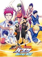黒子のバスケ 3rd SEASON Blu-ray BOX (ブルーレイディスク)