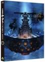 宇宙戦艦ヤマト2202 愛の戦士たち(メカコレ「ヤマト2202(クリアカラー)」付)7<最終巻>(初回限定生産版 ブルーレイディスク)