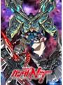 機動戦士ガンダムNT(特装限定版 ブルーレイディスク)