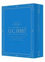U.C.ガンダムBlu-rayライブラリーズ 機動戦士Zガンダム メモリアルボックス Part.I (ブルーレイディスク)