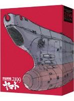 劇場上映版「宇宙戦艦ヤマト2199」Blu-ray BOX (特装限定版 ブルーレイディスク)