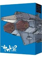 劇場上映版「宇宙戦艦ヤマト2202 愛の戦士たち」Blu-ray BOX (特装限定版 ブルーレイディスク)