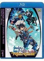ガンダムビルドダイバーズRe:RISE COMPACT Blu-ray Vol.1 (ブルーレイディスク)