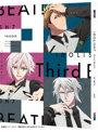 アイドリッシュセブン Third BEAT! 1(特装限定版) (ブルーレイディスク)