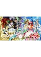 魔法騎士レイアース Blu-ray BOX (ブルーレイディスク)