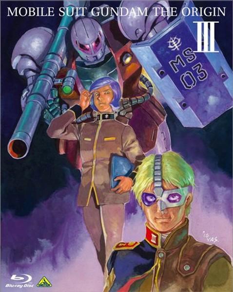 機動戦士ガンダム THE ORIGIN III (ブルーレイディスク)