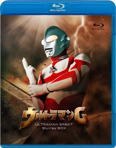 ウルトラマンG Blu-ray BOX (ブルーレイディスク)