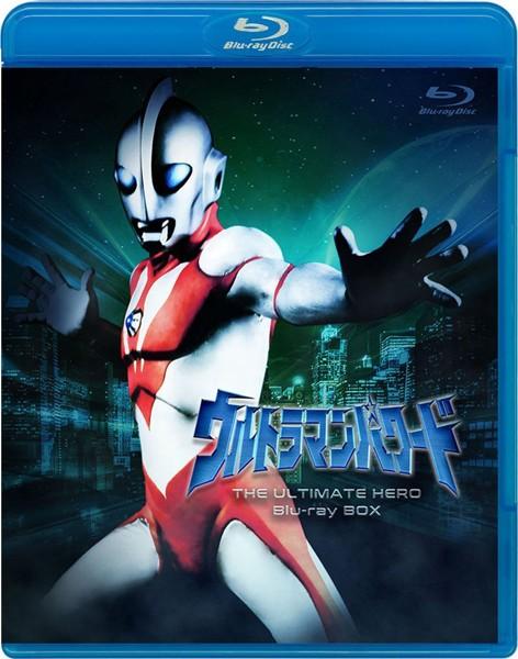 ウルトラマンパワード Blu-ray BOX (ブルーレイディスク)