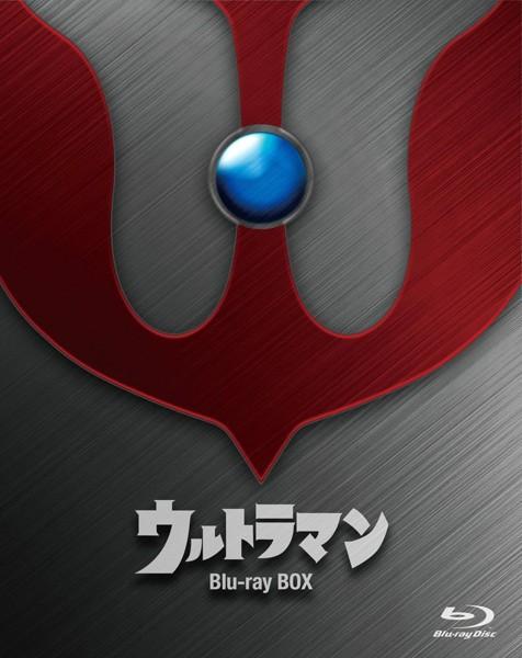 ウルトラマン Blu-ray BOX Standard Edition (ブルーレイディスク)