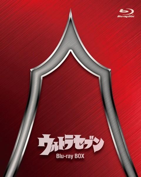 ウルトラセブン Blu-ray BOX Standard Edition (ブルーレイディスク)