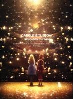 キャロル&チューズデイBlu-ray Disc BOX Vol.2 (ブルーレイディスク)