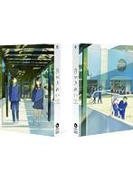 TVアニメーション「月がきれい」Blu-ray Disc BOX(初回生産限定版 ブルーレイディスク)