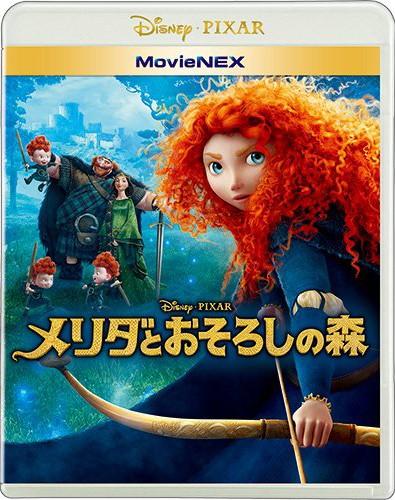 メリダとおそろしの森 MovieNEX (ブルーレイ+DVD+デジタルコピー(クラウド対応)+MovieNEXワールド)