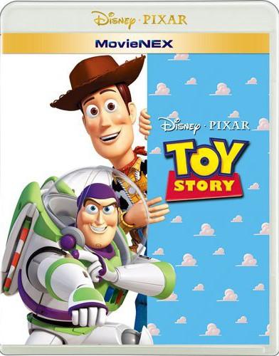 トイ・ストーリー MovieNEX (ブルーレイ+DVD+デジタルコピー(クラウド対応)+MovieNEXワールド)