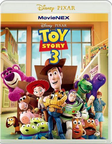 トイ・ストーリー3 MovieNEX (ブルーレイ+DVD+デジタルコピー(クラウド対応)+MovieNEXワールド)