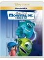 モンスターズ・インク MovieNEX (ブルーレイ+DVD+デジタルコピー(クラウド対応)+MovieNEXワールド)