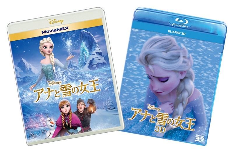 オンライン予約限定商品:アナと雪の女王 MovieNEXプラス3D (ブルーレイ3D+ブルーレイ+DVD+デジタルコピー(クラウド対応)+MovieNEXワールド)