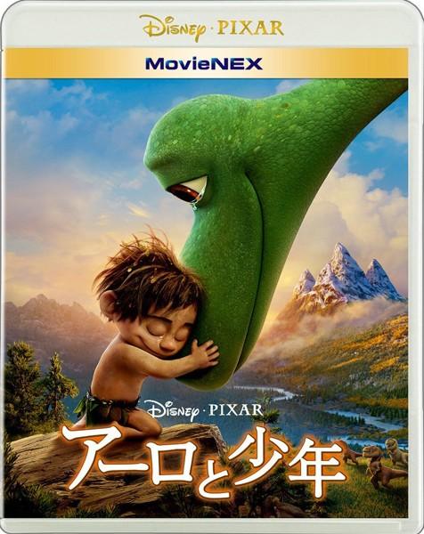 アーロと少年 MovieNEX (ブルーレイ+DVD+デジタルコピー(クラウド対応)+MovieNEXワールド)
