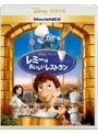 レミーのおいしいレストラン MovieNEX (ブルーレイ+DVD+デジタルコピー(クラウド対応)+MovieNEXワールド)