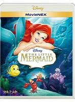 リトル・マーメイド (ブルーレイ+DVD+デジタルコピー(クラウド対応)+MovieNEXワールド)