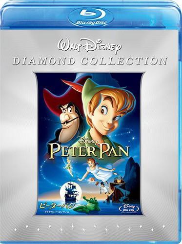 ピーター・パン ダイヤモンド・コレクション (ブルーレイディスク+DVDセット)