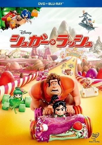 シュガー・ラッシュ DVD+ブルーレイセット (ブルーレイディスク+DVD)