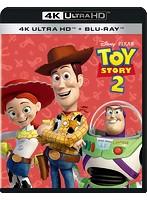 トイ・ストーリー2(4K ULTRA HD+ブルーレイディスク)