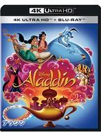 アラジン 4K UHD (4K ULTRA HD+ブルーレイ+デジタルコピー(クラウド対応)+MovieNEXワールド)