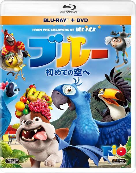 ブルー 初めての空へ (ブルーレイディスク&DVD)