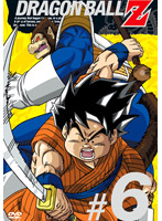 DRAGON BALL Z #6
