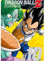 DRAGON BALL Z #10