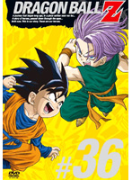 DRAGON BALL Z #36