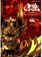 牙狼<GARO>〜RED