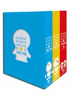 DORAEMON THE MOVIE BOX 1980-2004+TWO(スタンダード版)