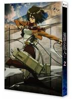 進撃の巨人2[PCBG-52222][DVD] 製品画像