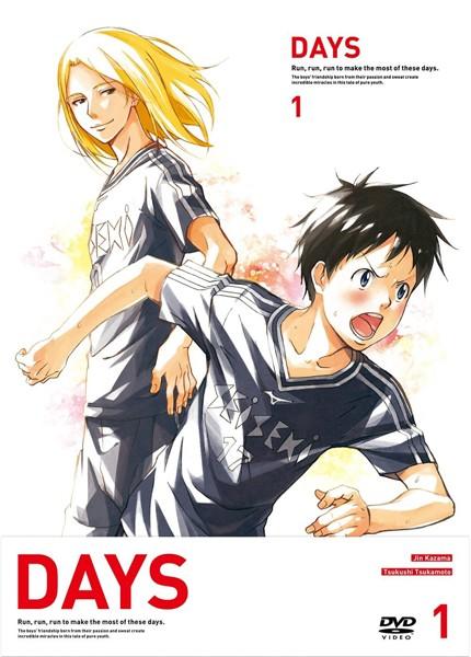 DAYS 第1巻(初回限定盤)