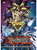 劇場版『遊☆戯☆王 THE DARK SIDE OF DIMENSIONS』【DVD】[PCBX-51670][DVD] 製品画像