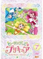 ヒーリングっどプリキュア vol.7