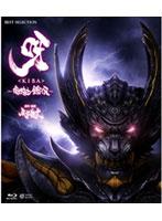 リア・ディゾン出演:呀<KIBA>〜暗黒騎士鎧伝〜