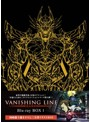 牙狼<GARO>-VANISHING LINE- Blu-ray BOX 1 (ブルーレイディスク)
